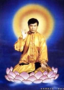 Li Hongzhi